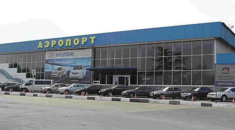 Аэропорты Крыма