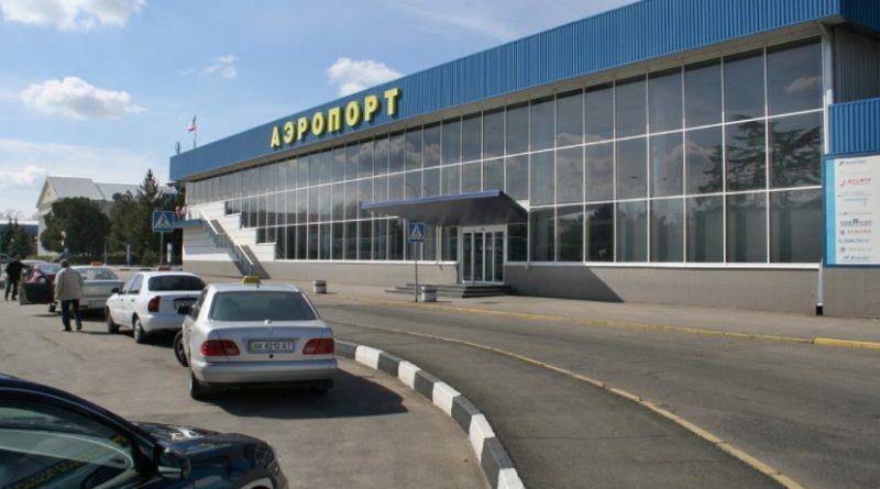 Международный Аэропорт «Simferopol»