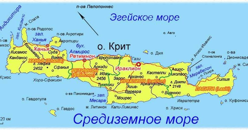 Какие моря омывают Крит