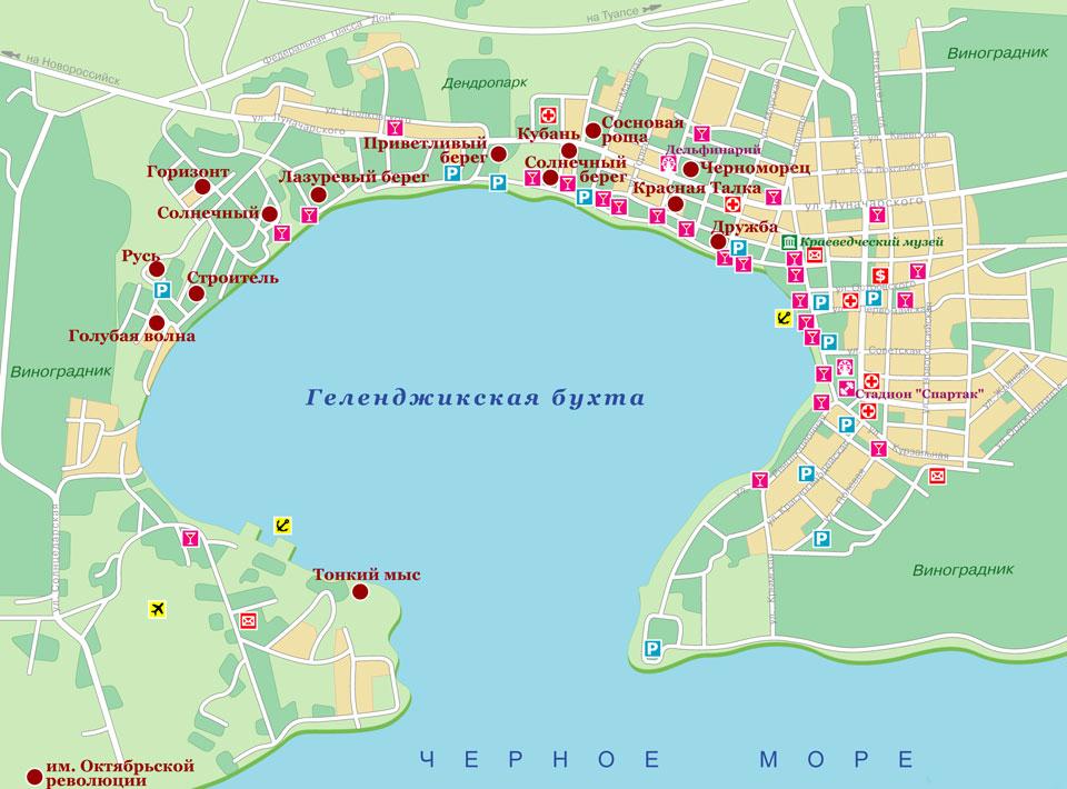 Подробная карта Геленджика с улицами и номерами
