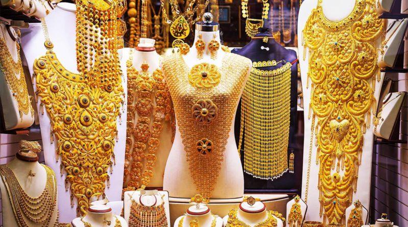Золото ОАЭ