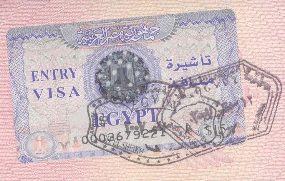 Виза в Египет фото
