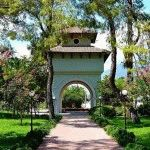 Парк «Лунный свет»
