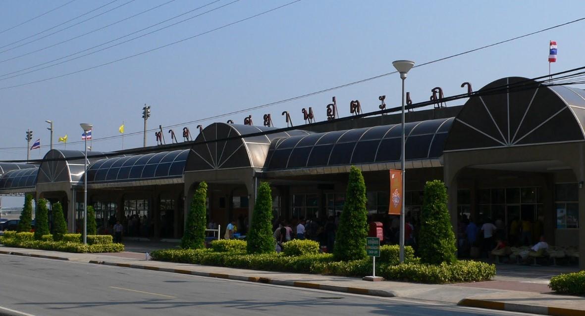 Аэропорт Паттайи фото