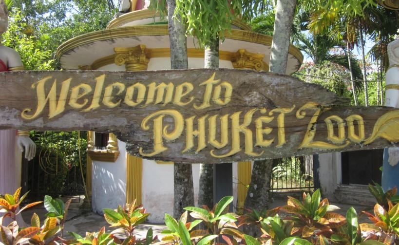 Зоопарк на Пхукете фото