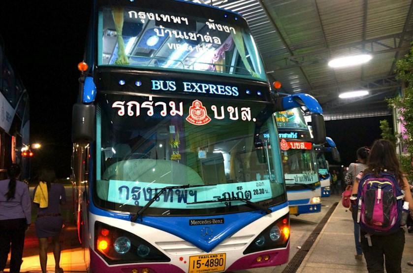Как добраться из Бангкока до Пхукета фото