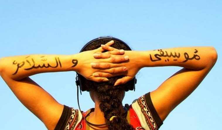 Язык в Тунисе
