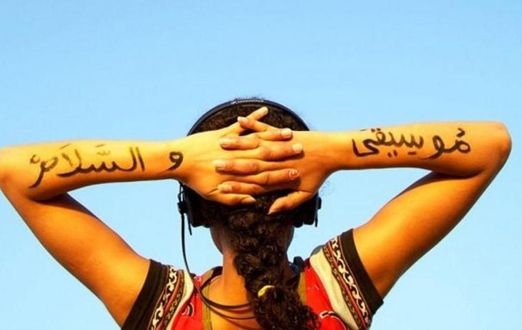 Язык в Тунисе фото