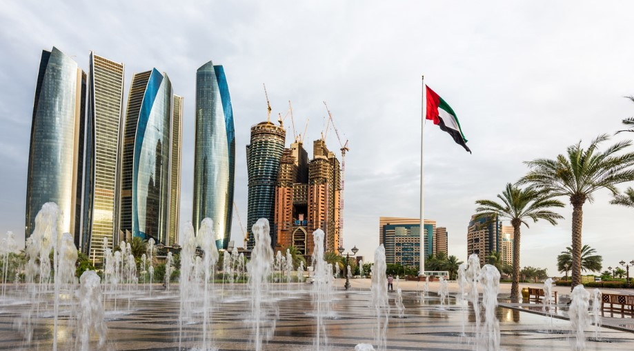 Где находится Абу-Даби фото