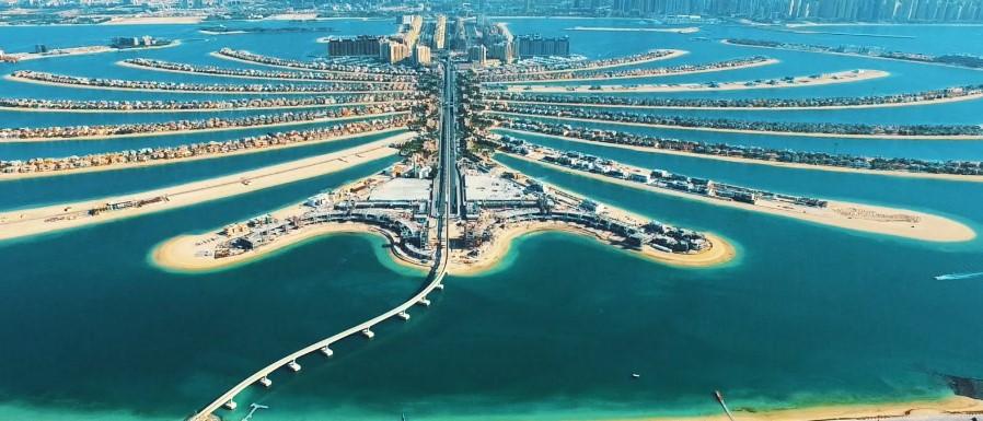 Дубай где находится в какой стране квартира в загребе
