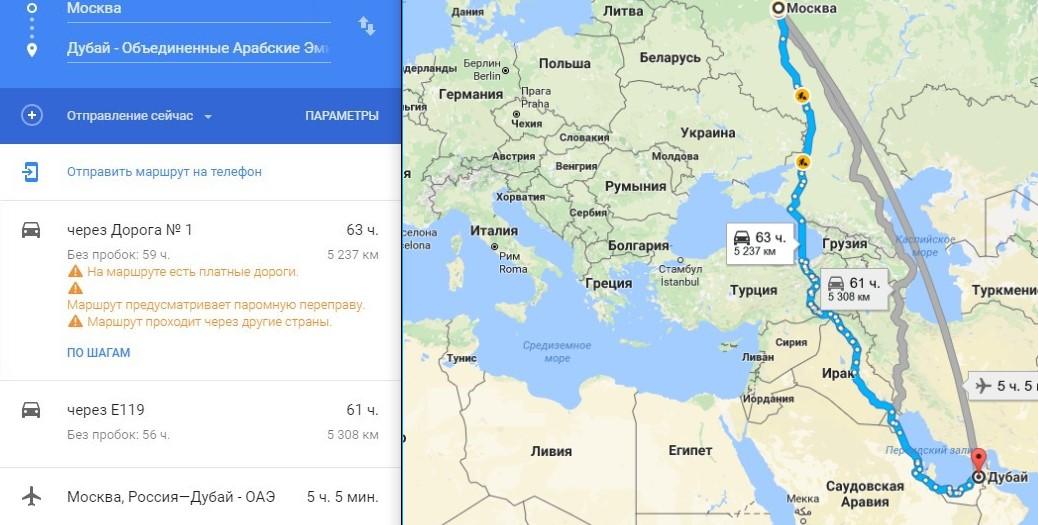 Где находиться дубай на карте мира чиновникам запретят недвижимость за рубежом