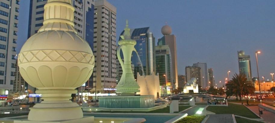 Абу даби или дубай в январе арабские эмираты работа