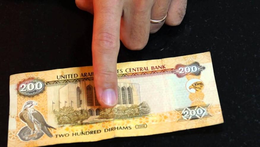 Какая валюта в Дубае фото