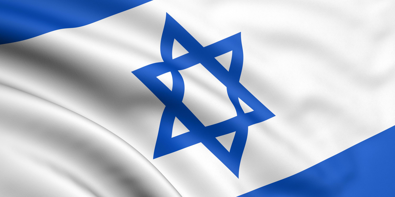 Нужна ли виза в Израиль фото