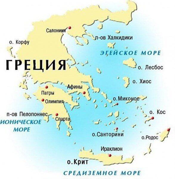 Какое море в Греции? фото