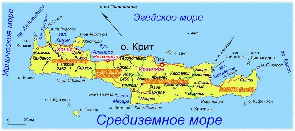 Какие моря омывают Крит фото