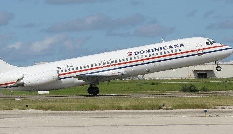 Сколько лететь до Доминиканы фото