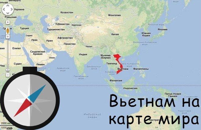 Вьетнам на карте мира фото
