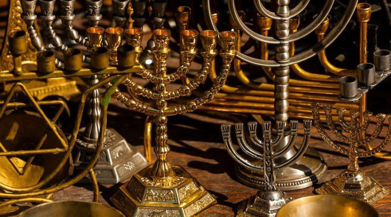 Блошиный рынок Тель Авив