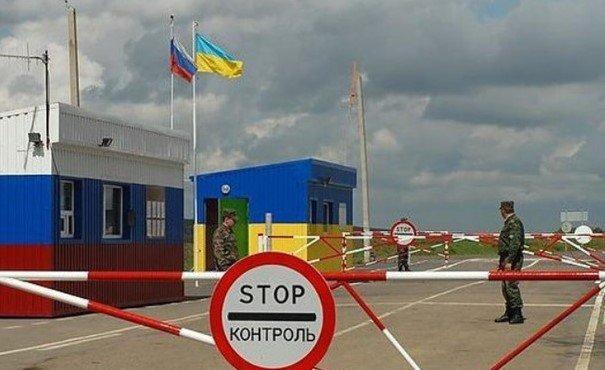 Можно ли ехать в Украину фото